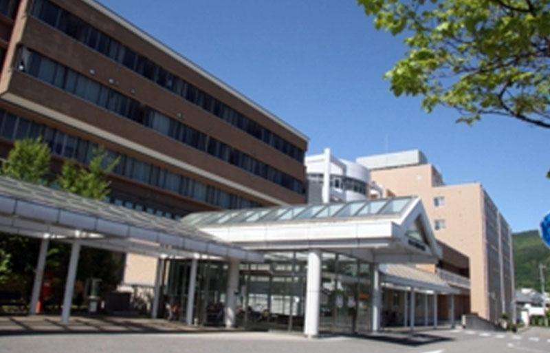 Shintani Clinic