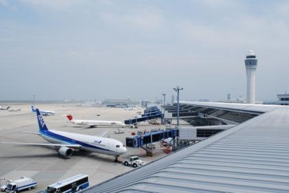 Tyu-bu Kokusai Airport